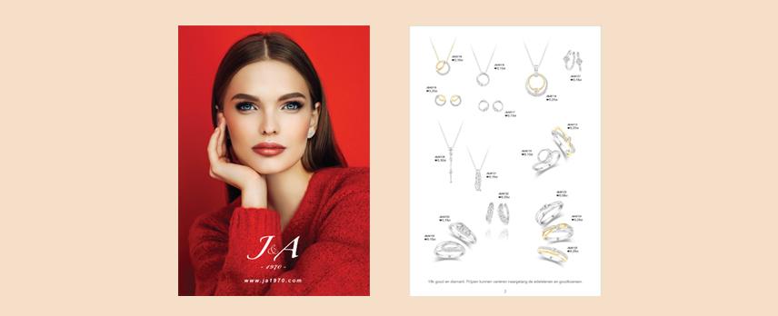 Catalogue Upper